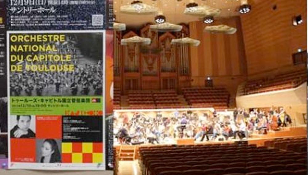 mouvement_d_orchestre_le_capitol_au_japon